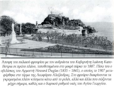 Old fortress and Kapodistrias statue