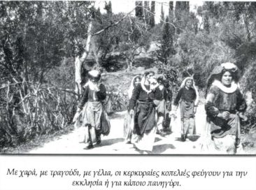 On the way to a rural festival in Corfu