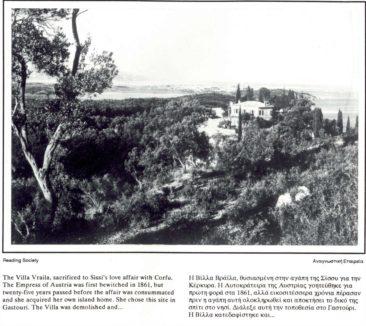 Villa Vraila where Achilleion is today