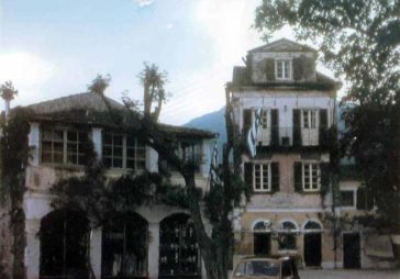 Vandoros old house and Kefalonitis restaurant-1960